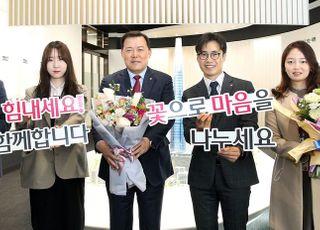 황각규 롯데지주 부회장, 화훼농가 돕기 릴레이 캠페인 참여