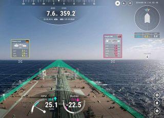 현대重그룹, 자율운항 핵심기술 대형 선박에 첫 적용