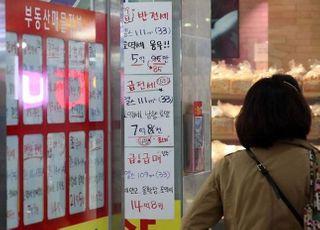 강남 집값 떨어졌다며 강남 '입성' 준비하는 외지인 증가