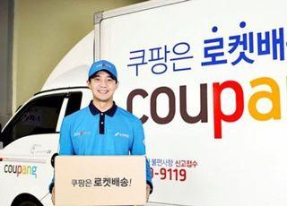영국 이코노미스트, 한국 경제 이끌 대표 스타트업으로 '쿠팡' 선정