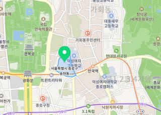 '3천억원이냐, 5천억원이냐'…대한항공 송현동 땅의 가치는?