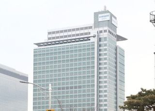 [코로나19] 삼성전자, '주 4일 근무' 두달간 한시적 허용
