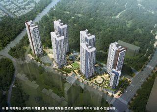 포스코건설, 광주 '더샵 광주포레스트' 5월 분양