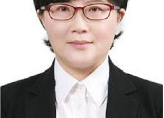 김진숙 전 행복청장, 한국도로공사 사장 내정