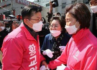 [총선2020] 윤봉길·김좌진 손녀 뭉쳤다…여권 '친일 프레임' 차단