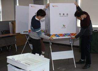 [총선2020] 오늘부터 이틀간 21대 총선 사전투표 실시