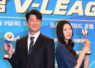 """생애 첫 MVP 나경복·양효진 """"전혀 받을 줄 몰랐다"""""""