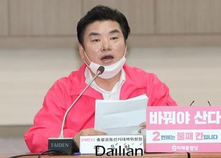 [총선2020] 사전투표 앞두고 '비례대표 상한선' 가짜뉴스 '기승'