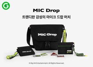 G마켓, 방탄소년단 'MIC Drop' 테마 기획상품 14종 출시