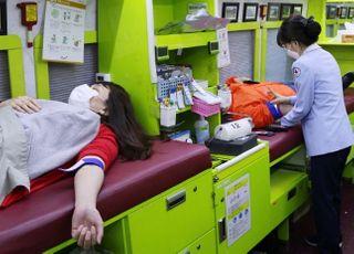 [코로나19] 오렌지라이프, 임직원 헌혈 캠페인 전개
