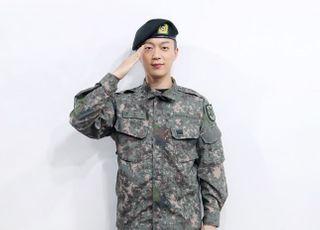 윤두준, 10일 육군 만기 전역…코로나19에 오프라인 행사 無