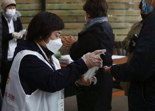<포토> 사전투표소 입구에서 손소독제로 손 닦는 시민들