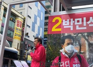 """[총선2020] 부산서 분노한 박형준 """"차명진 탈당 권유, 한심하다"""""""