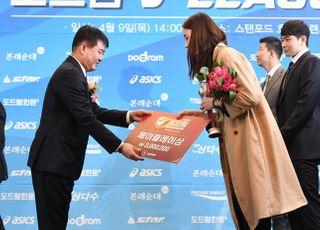 '페어플레이상' IBK기업은행, 수상금 전액 기부