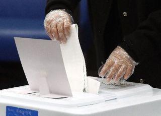 [총선2020 사전투표] 오후 3시 현재 8.49%