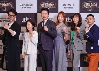 옥주현·김이나도 '감탄'…업그레이드된 '팬텀싱어3'
