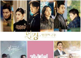1분기 드라마, '김사부2'가 이끈 SBS 완승…2분기도 치열한 경쟁