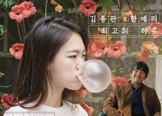 한예리, TBS '방구석 독립영화제' 참여…영화계 응원