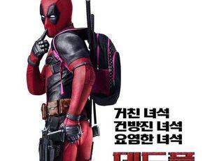 메가박스 이어 CGV도…'히어로즈' 기획전