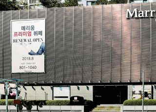 [코로나19] 동부건설, '착한 임대료 운동' 동참…3개월간 50% 인하