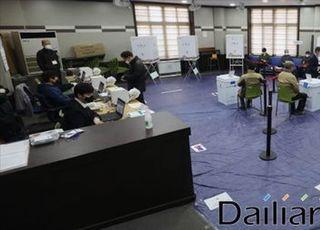 [총선2020 사전투표] 오후 4시 현재 9.74%