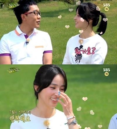 한혜진 결혼소감 ⓒ 방송캡처