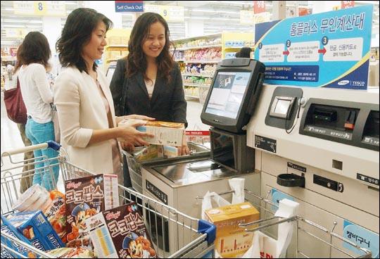 고객들이 홈플러스 셀프계산대에서 직접 계산을 하고 있다. ⓒ홈플러스