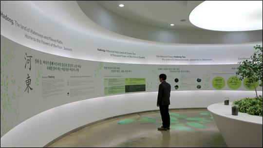 차문화센터의 전시관 ⓒ 박성원