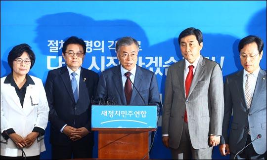 문재인 새정치민주연합 대표가 22일 오전 국회에서 당대표-최고위원 메르스 관련 특별 성명을 발표하고 있다. ⓒ데일리안 홍효식 기자