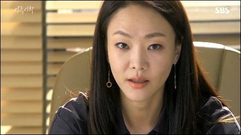 윤지혜. SBS