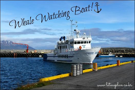 우리가 핫초코를 먹으며 구경했던 Whale Watching Tour 배. 선장님 너무 친절하시다. ⓒ Get About 트래블웹진