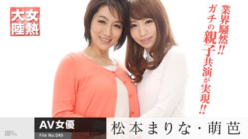 일본에서 마리나 모헤아 모녀의 동반 출연 AV가 화제를 모으고 있다. ⓒ 에로그24