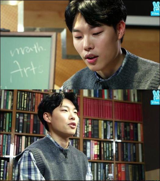 인기리에 종영한 tvN