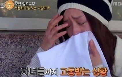 서세원의 근황과 관련해 서정희 어머니의 발언이 재조명 되고 있다. MBC 리얼스토리눈 캡처