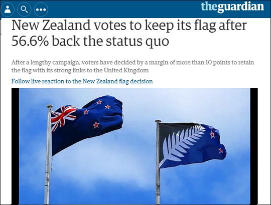 사진은 가디언지 보도화면 캡처. 왼쪽이 현행 뉴질랜드 국기, 오른쪽이 교체를 추진한 국기.