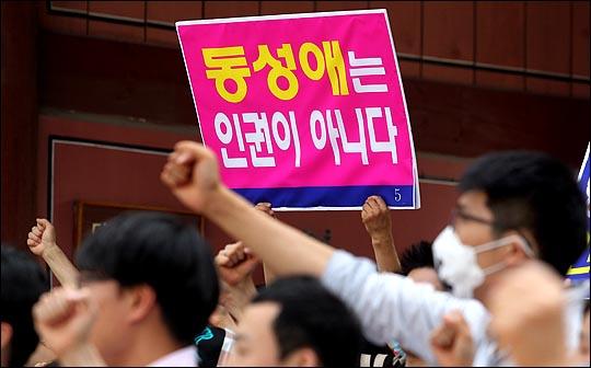 퀴어문화축제가 열린 지난해 6월 서울광장 맞은편 대한문 앞에서 건강한 사회를 위한국민연대와 전국학부모연합, 바른 성문화를 위한 국민연합 등 퀴어문화축제에 반대하는 종교단체와 시민사회단체 관계자들이
