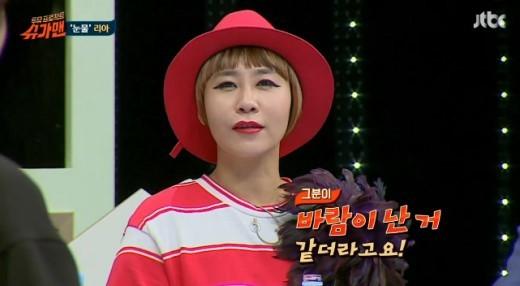 가수 리아가 히트곡