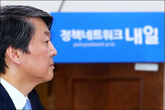 안철수 새정치민주연합 전 공동대표가 지난해 10월 29일 국회 의원회관에서 정책네트워크 내일이 주최해 열린