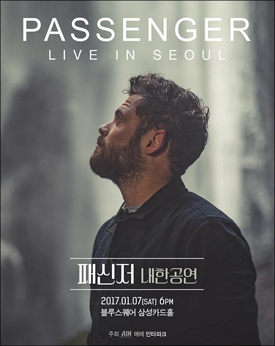 패신저 내한공연이 내년 1월 열린다. ⓒ 에이아이엠