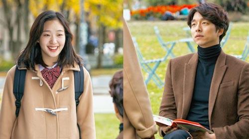 tvN 10주년 특별기획 금토드라마 '쓸쓸하고 찬란하神-도깨비