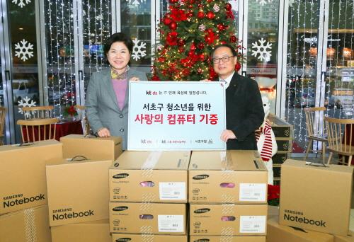 김기철 KT DS 대표(오른쪽)와 조은희 서초구청장이