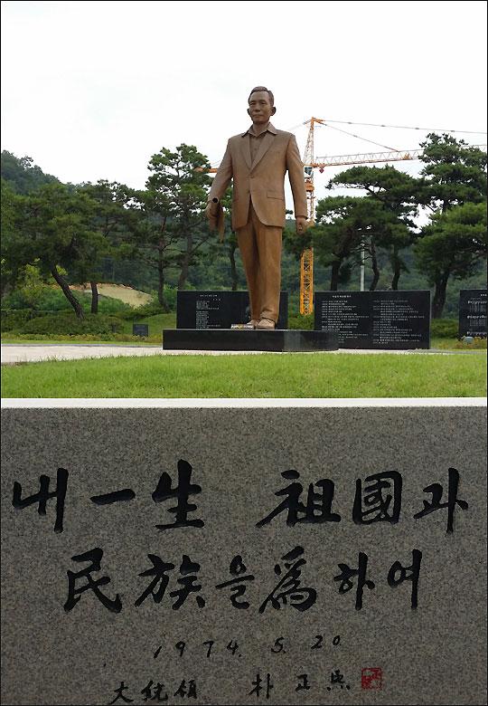 구미시 상모동의 박정희 대통령 생가 공원에 설치된 박 대통령 동상.ⓒ조남대