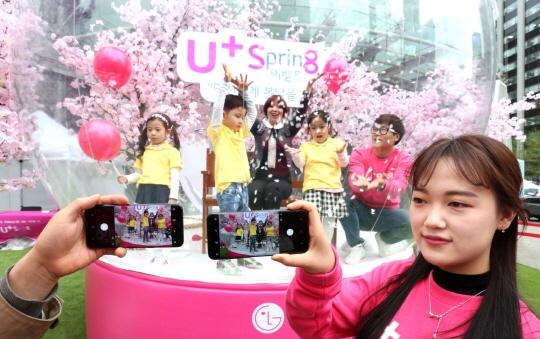 LG유플러스는 삼성전자'갤럭시 S8'사전 개통을 기념해 17일 서울 종로구 세종로에서 고객 체험형 행사인'U+ 스프링'이벤트를 진행했다.ⓒ LGU+