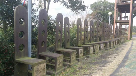 아홉굽 의자공원은 각종 모양의 의자 1천개를 전시해 놓았다.ⓒ조남대