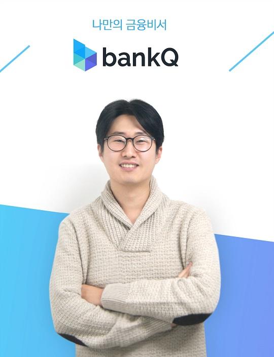 천정훈 뱅큐 부문 신임대표ⓒP2P 비욘드펀드