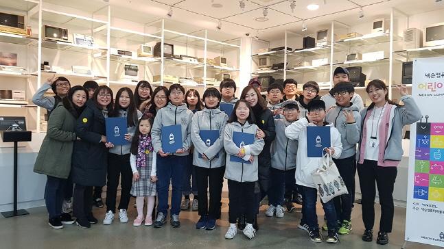 넥슨컴퓨터박물관이 운영하는 지역밀착형 사회공헌 프로그램, 'NCM 어린이자문단'이 5기 활동을 수료했다. ⓒ 넥슨