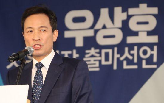 우상호 더불어민주당 의원이 지난 3월 11일 서울 세종문화회관 세종홀에서 서울시장 출마를 공식화했다.ⓒ연합뉴스