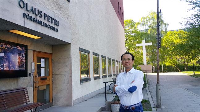 주 목사가 이끄는 스톡홀름 한인 교회는 스톡홀름 지역에서 유일한 완전 독립적 신앙 공동체이다. (사진 = 이석원)