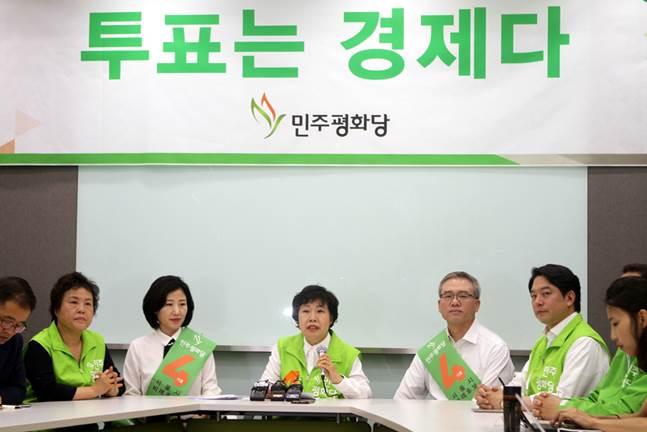 조배숙 민주평화당 대표는 지방선거에서 해볼 만하다는 자신감을 내비치기도 했다. ⓒ민주평화당 제공