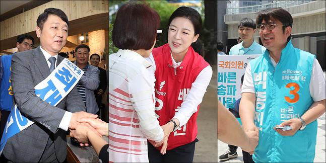송파을 재보궐선거 최재성-배현진-박종진. ⓒ데일리안 홍금표 기자